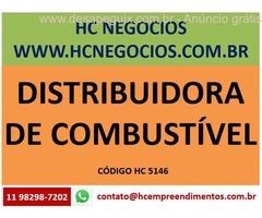DISTRIBUIDORA DE COMBUSTÍVEIS FUNDOS DE INVESTIMENTOS OPORTUNIDADE INVISTA